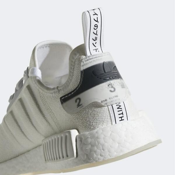 Tenisky Adidas NMD R1 Crystal White
