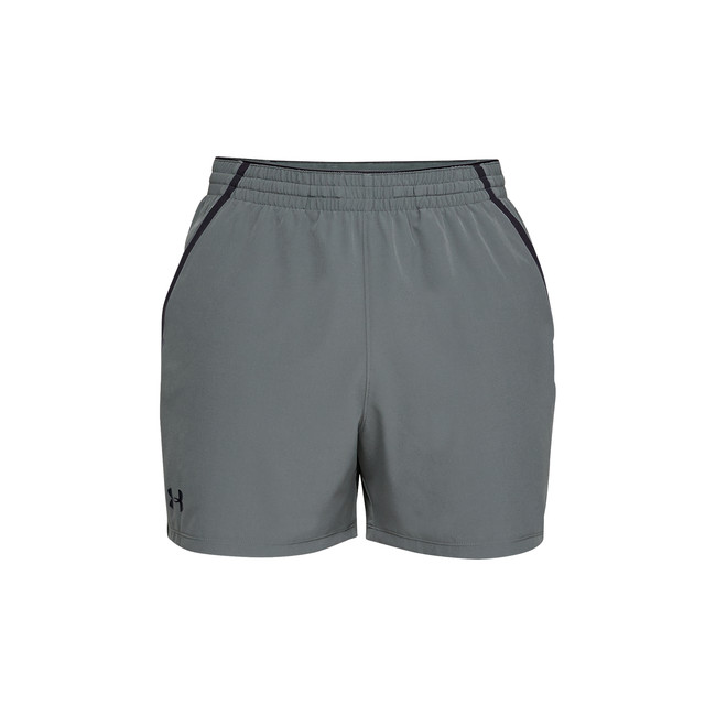 Under Armour Qualifier WG Perf Short 5in-GRY - XXL
