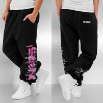 Dangerous DNGRS Logo Sweat Pants Black