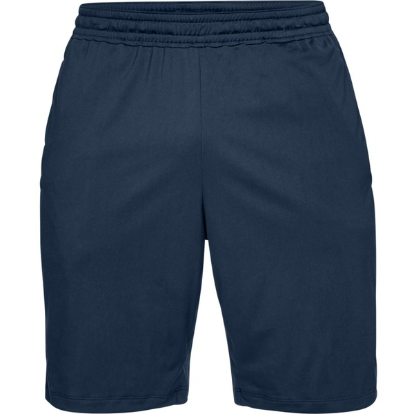 Under Armour MK1 Short-NVY - M